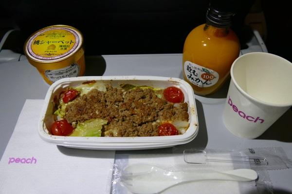 購入した機内食