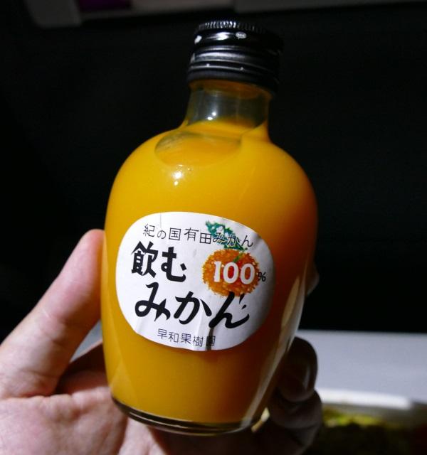 有田みかんのストレート果汁100%の早和果樹園の「飲むみかん」