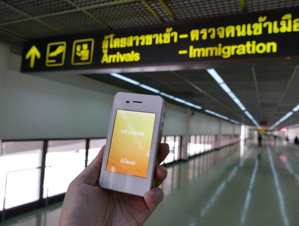 バンコクのドンムアン空港到着後にjetfiの「G2」の電源をON