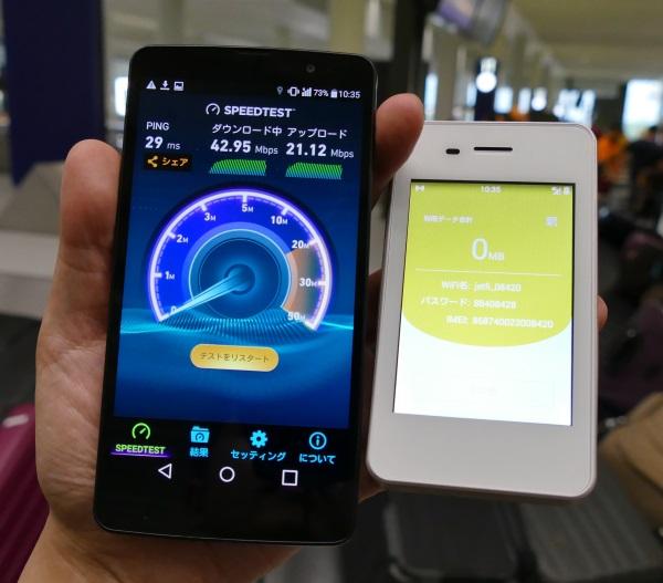 jetfiの香港での通信速度テスト