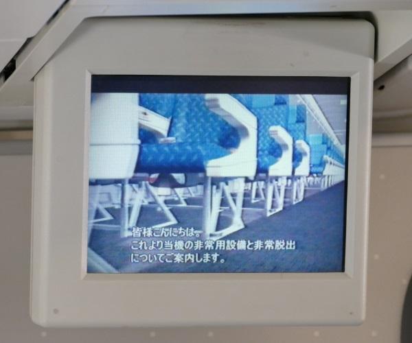 機内には液晶モニターも
