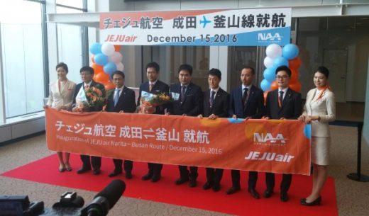 韓国のLCCチェジュ航空の成田~釜山便の就航初便セレモニー