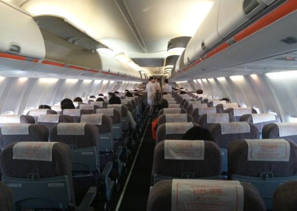 チェジュ航空の成田発釜山行き7C1153便の初便の機内