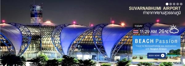 タイのスワンナプーム国際空港のHP