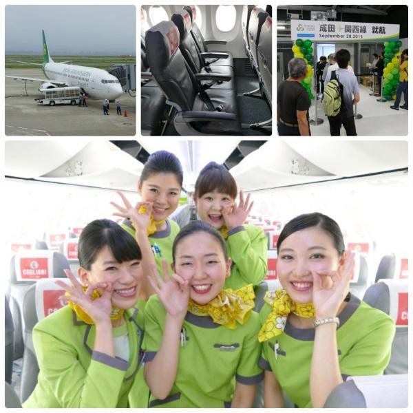 第4位:春秋航空日本