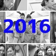 2016年のいがモバLCCベストフライトランキング