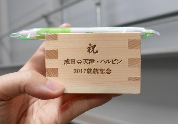 春秋航空日本の天津行きの初便の記念品の枡とペン