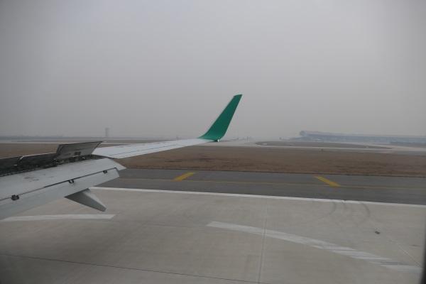 現地時刻午後3時20分 天津浜海国際空港に着陸