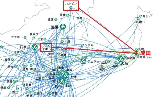 新規就航する天津とハルピンの地図(春秋航空の路線図に加筆)