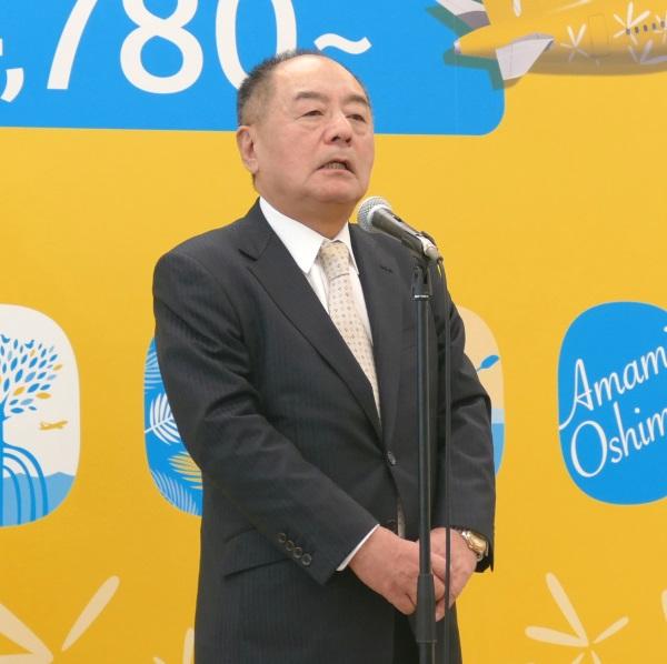 関西奄美会会長の模 康吉氏
