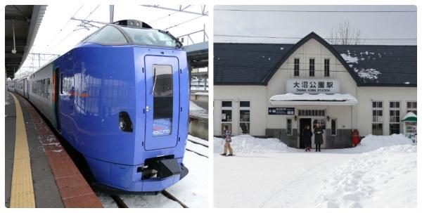 JR函館駅から特急「スーパー北斗」で約20分 大沼公園駅へ