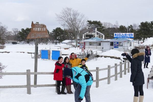 真冬にも関わらず沢山の外国人観光客が訪れる大沼国定公園