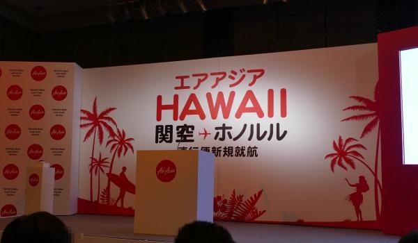 大阪・なんばで開催されたエアアジアXの記者発表会