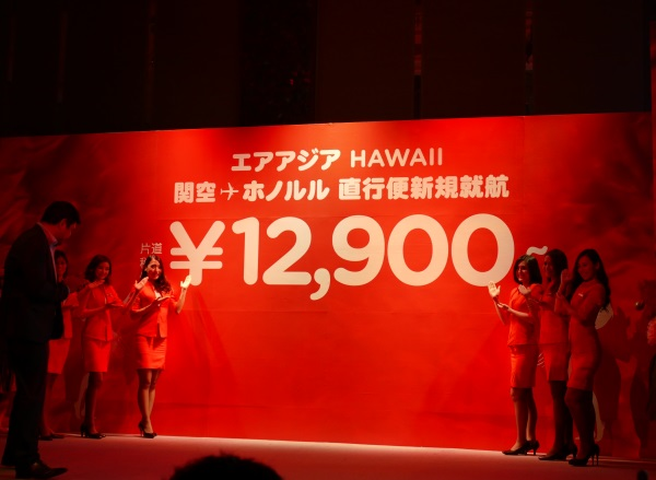 エアアジアXの関空~ホノルル線のキャンペーン運賃は片道12900円