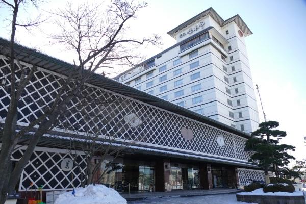 「函館湯の川温泉 啄木亭」も日帰り温泉を提供