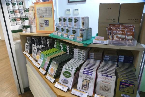 「函館カレーエクスプレス 五稜郭タワー店」では五島軒のレトルトカレーもお土産で購入できる