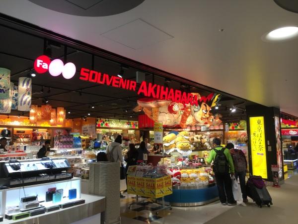 成田第3ターミナル国際線エリア内の免税品販売店