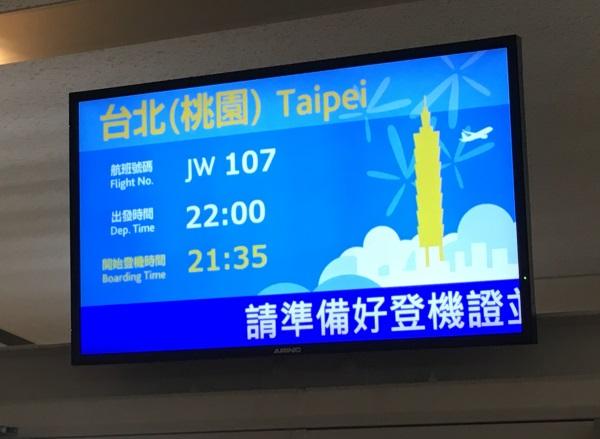 バニラエアJW107便台北桃園行きの搭乗案内