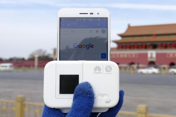 エクスモバイルの「中国容量型ルーター」で北京の天安門広場でもgoogleに接続可能