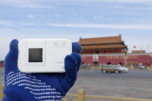 中国・北京の天安門広場に到着