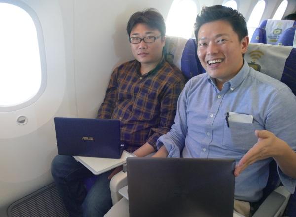 LCC「スクート」で機内インターネットを楽しみながら台北へ