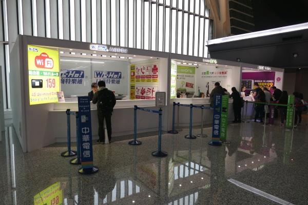 桃園空港は入国審査の前のフロアにプリペイドSIM各社のカウンターがある