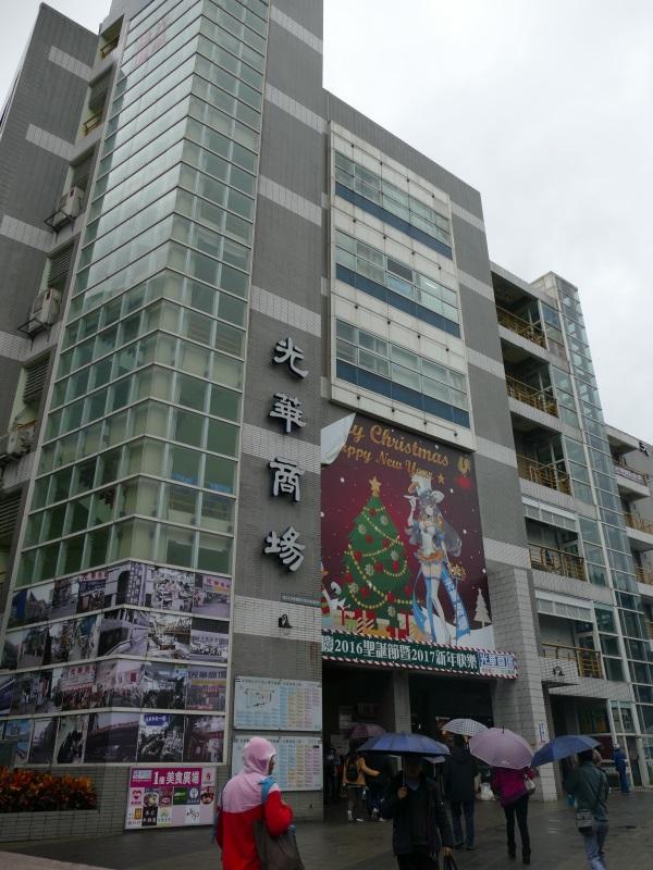 台北の元祖電脳ビル「光華商場」