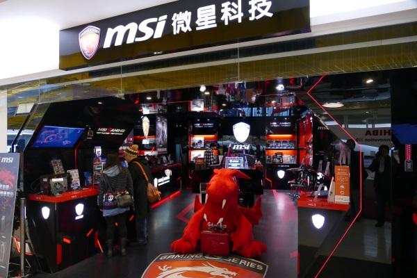 ゲーミングPCが有名な台湾の「MicroStar International」 (MSI)