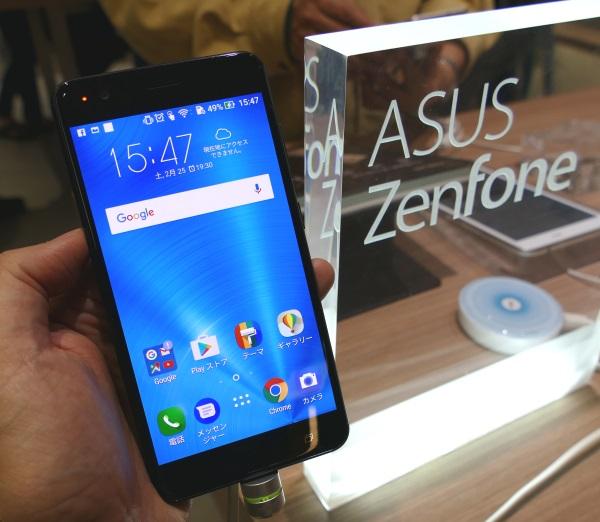 ASUSの「ZenFone3 Zoom」(ZE553KL)
