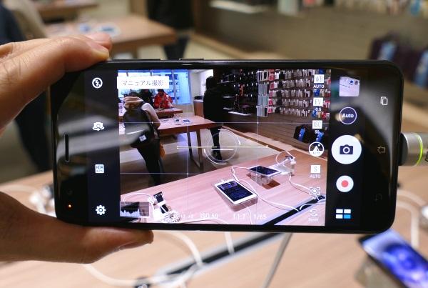 「ZenFone3 Zoom」(ZE553KL) の撮影画面