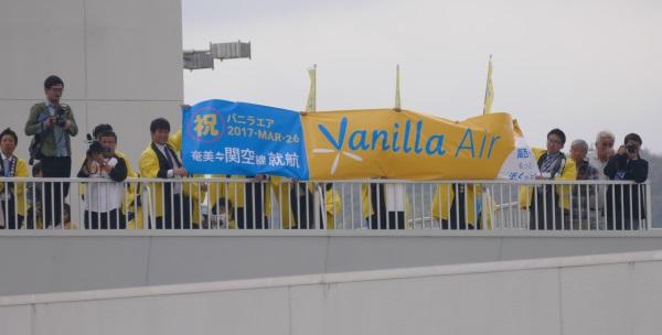 2017年3月26日に就航した関西~奄美大島線(奄美空港にて3月26日撮影)