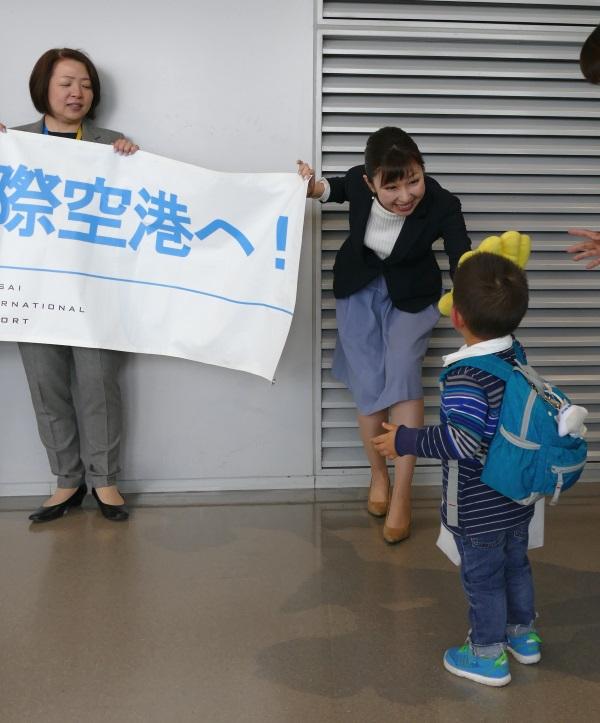 関西空港ではバニラエアの職員らが奄美からの乗客を出迎えていた