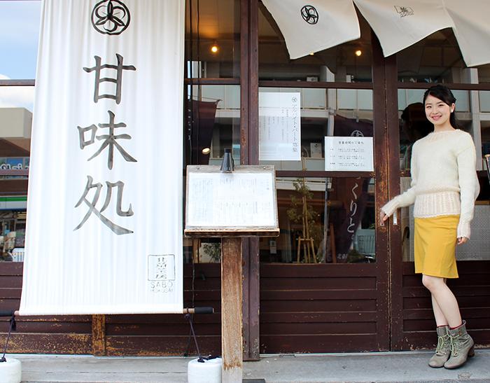 錦糸町からお散歩がてら北斎通りへ!