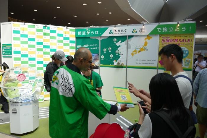 関空旅博2017の春秋グループのブース(N77・N81区画)