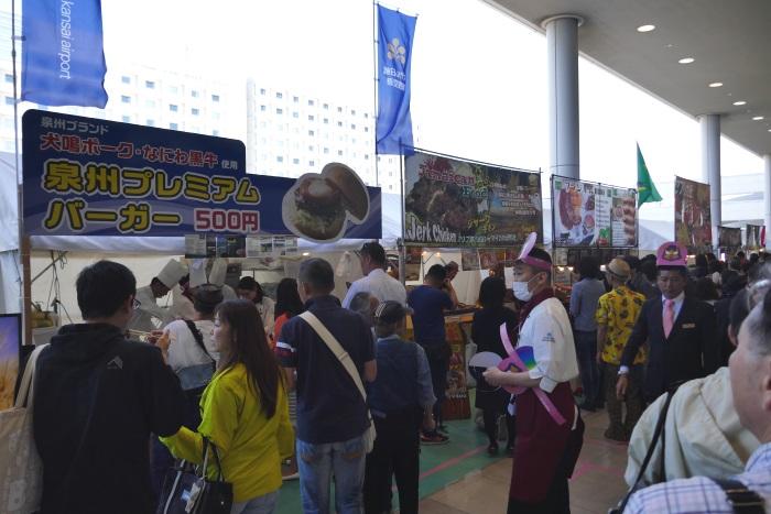 関空旅博2017・世界のグルメブース