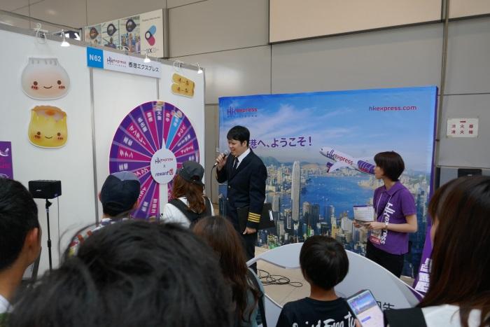 香港エクスプレスのブースではルーレットゲームを実施(N62区画)