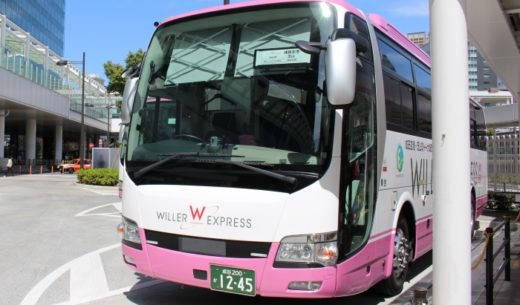 成田空港~大崎間を結ぶ新たなLCCバス「成田シャトル」