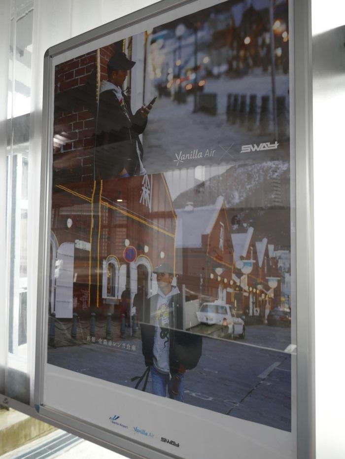 「DOBERMAN INFINITY(ドーベルマン インフィニティ)」のメンバー・SWAY(スウェイ)さんが函館の街をめぐるポスターを掲示