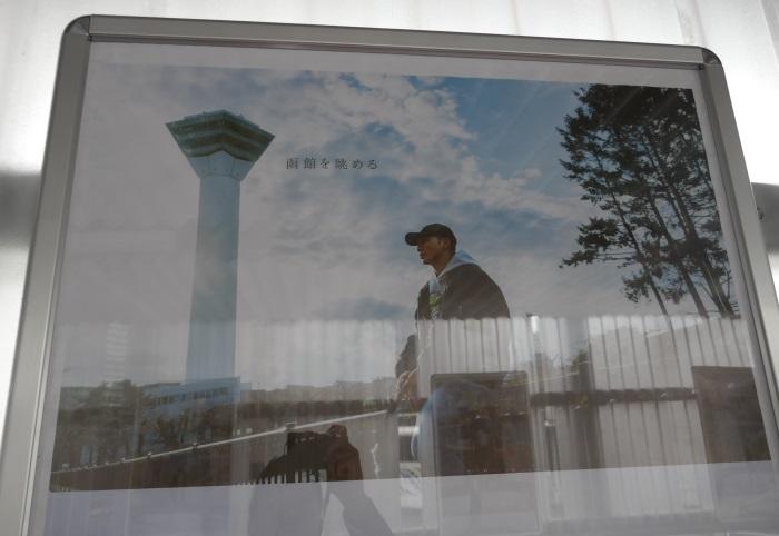 五稜郭タワーとSWAYさん