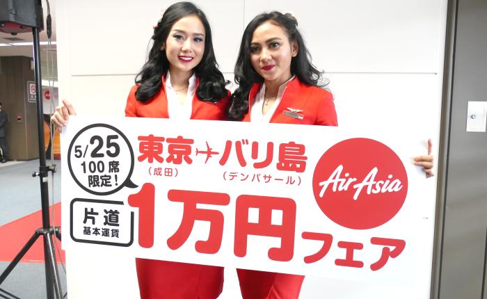 2017年5月25日に就航したインドネシア・エアアジアXの客室上院が就航記念片道1万円フェアをPR