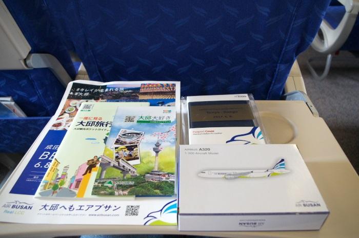 エアプサンBX115便 初便の記念品