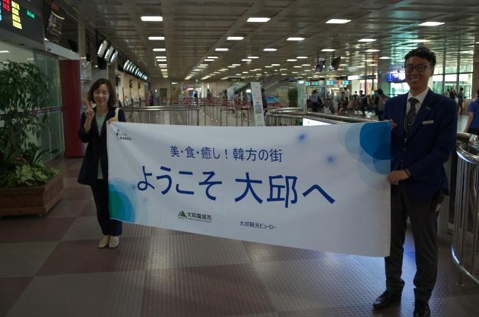 大邱国際空港では横断幕の歓迎も