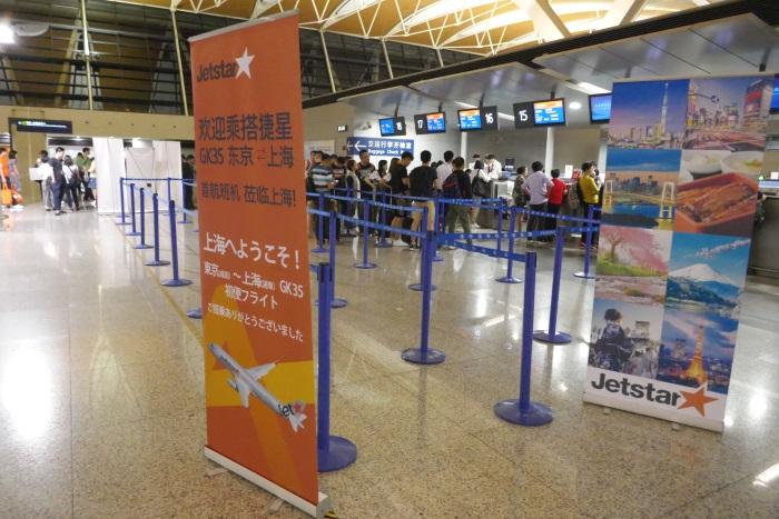 上海浦東国際空港第2ターミナルのジェットスター・ジャパンのチェックインカウンター
