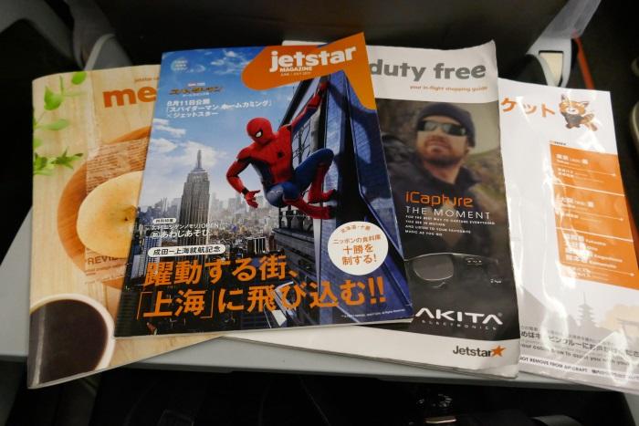 ジェットスター・ジャパンの機内誌2017年6月7月号は新規就航地の上海を特集