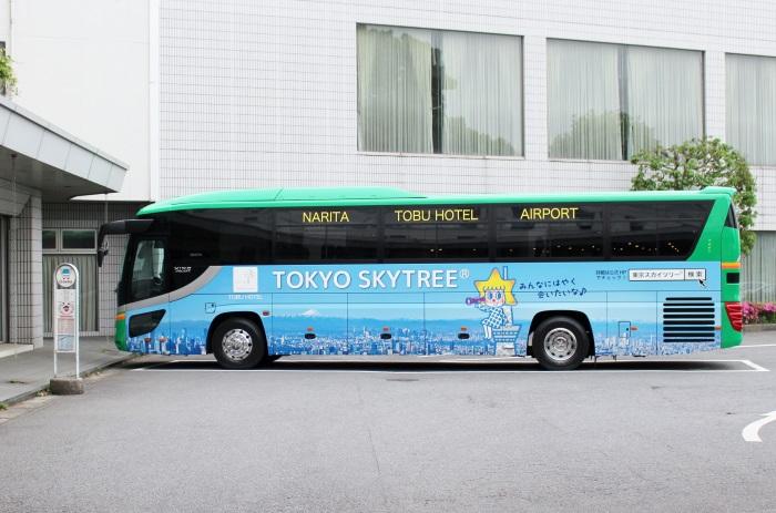 早朝のシャトルバスで成田空港へ