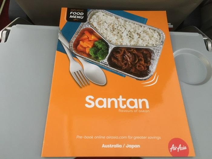 インドネシア・エアアジアXの機内食のメニューの表紙(2017年5月)