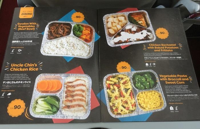 インドネシア・エアアジアXの機内食のメニューその2(2017年5月)