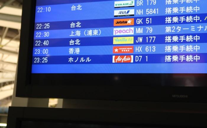 関西空港の電光掲示板にエアアジアXの「ホノルル」行きの表示