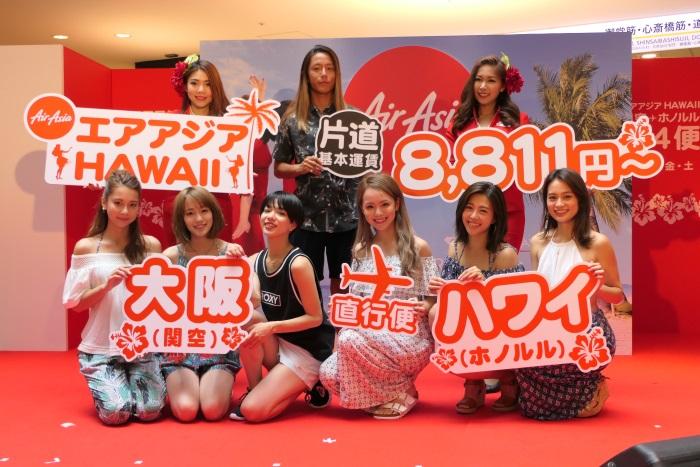 エアアジアXのホノルル線就航記念イベントの様子(6月29日大阪なんばにて 撮影:五十嵐貴文)