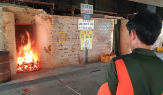 LCCティーウェイ航空の直行便が就航する韓国・大邱(テグ)の炭窯サウナ
